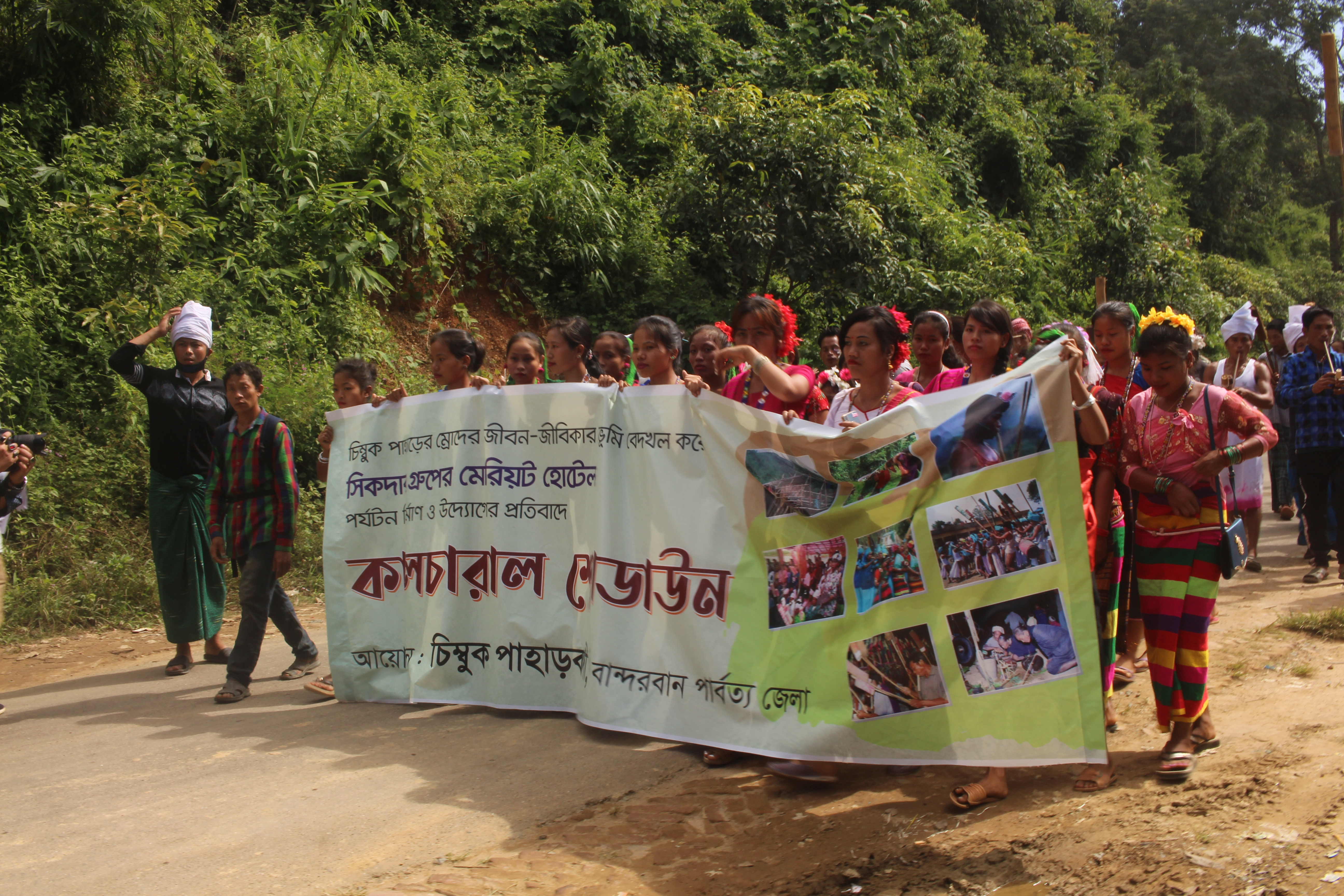 Mro Article Girls Protesting